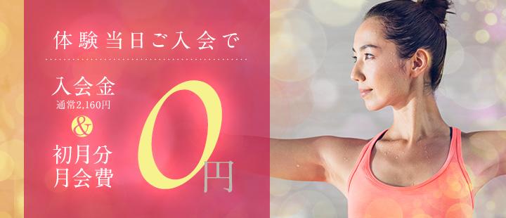 ホットヨガスタジオ美温の画像